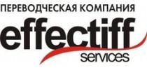 Effectiff services