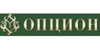 Опцион Типография Москва