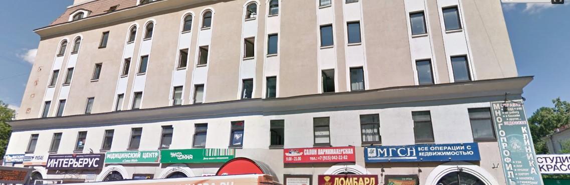 Аренда офиса 35 кв Измайловский бульвар аренда офиса в сколково цена