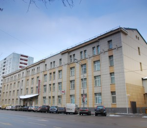 снять помещение под офис Нагорная улица
