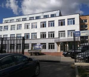 Аренда офисов яхромский проезд офисные помещения Дмитровский переулок