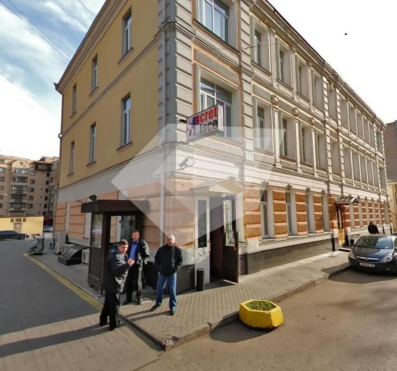 Улица арбат аренда офиса Аренда офиса 10кв Мякининская 5-я улица