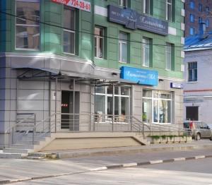 Арендовать офис Павловский 3-й переулок типы сделок на рынке коммерческой недвижимости