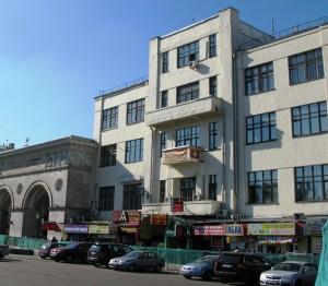 Москва площадь тверской заставы 3 офис 410 Коммерческая недвижимость Митино