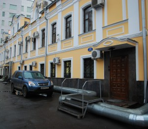 Аренда офиса 40 кв Вознесенский переулок аренда офиса на новочеркаском 51