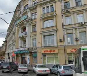 Аренда офиса 35 кв Кожевнический Вражек улица коммерческая недвижимость и земельные участки в чехии