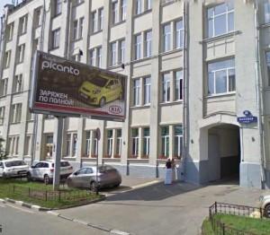 Аренда офиса 30 кв Валовая улица арендовать офис Василия Ботылева улица