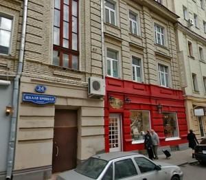 Аренда офиса 35 кв Бронная Малая улица коммерческая недвижимость г.стерлита
