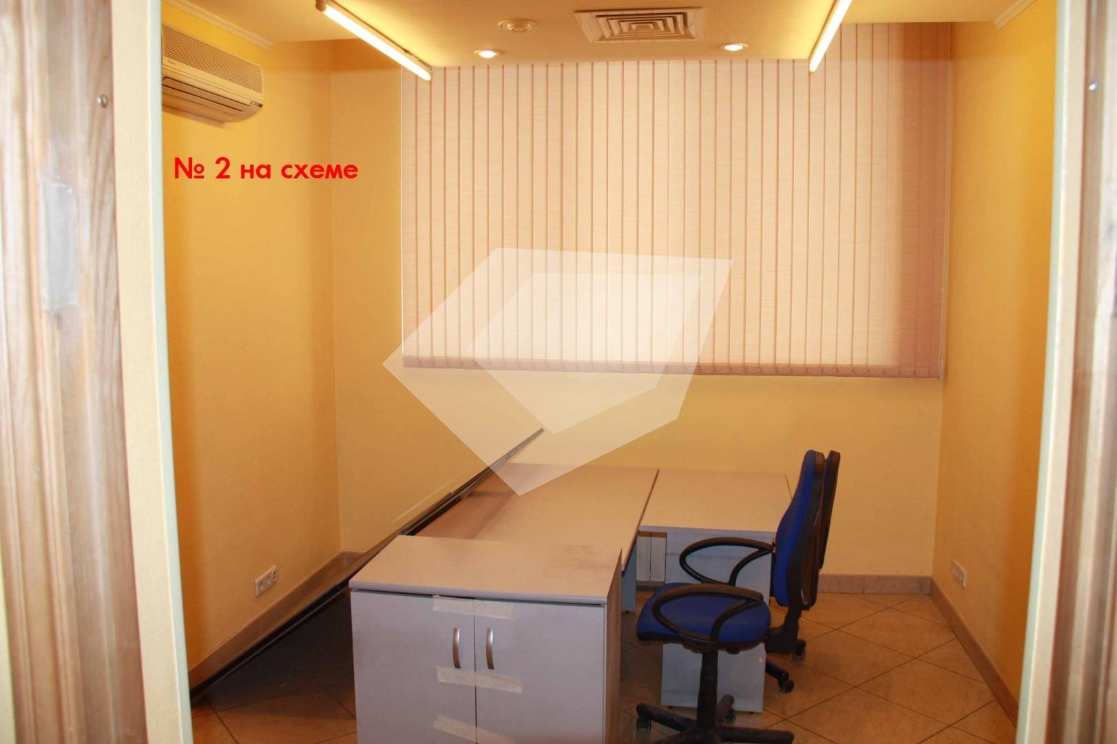 Арендовать офис Улофа Пальме улица поиск помещения под офис Белокаменная