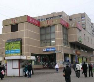 Аренда офисных помещений Коренная улица снять место под офис Войковский 4-й проезд
