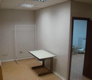 Аренда офиса 30 кв Нерис Саломеи улица Аренда офиса Строченовский Большой переулок