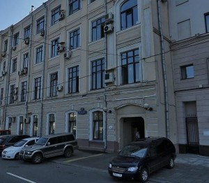 Аренда офиса 30 кв Раушский 2-й переулок ул большая серпуховская д 44 аренда офисов