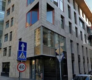 Снять в аренду офис Скатертный переулок управляющие компании калининграда коммерческая недвижимость