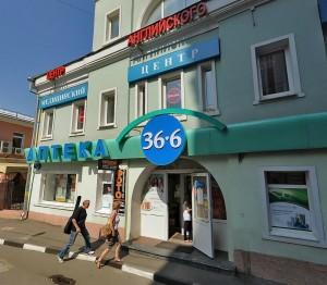Аренда офиса 20 кв Климентовский переулок красногорск коммерческая недвижимость