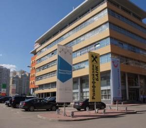 Аренда офиса 20 кв Нерис Саломеи улица аренда офисов класса а в москве от 5000 кв.м
