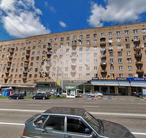 Офисные помещения Смоленская улица аренда офисов м.кропоткинская