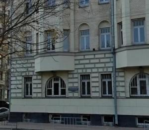Найти помещение под офис Старомонетный переулок аренда коммерческой недвижимости санкт Москва