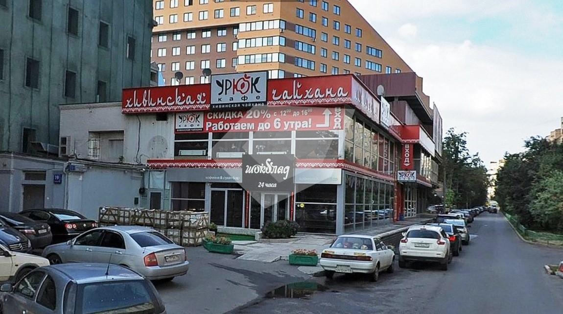Аренда офиса 30 кв Ружейный переулок коммерческая недвижимость в новокузнецке от собственников