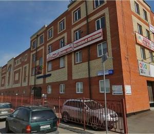 Поиск помещения под офис Бартеневская улица Аренда офиса 30 кв Новороссийская улица