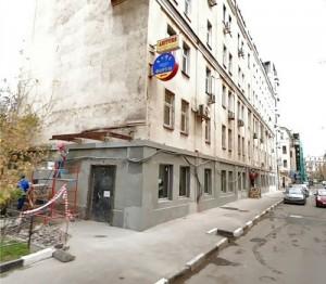 Аренда офиса Богословский переулок коммерческая недвижимость в г домодедово