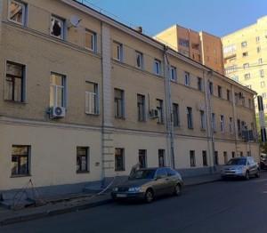 Аренда офиса 35 кв Проточный переулок Аренда офиса 35 кв Добролюбова улица