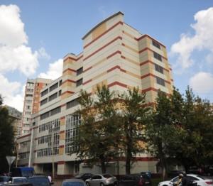 Аренда офиса 40 кв Якиманский переулок помещение для фирмы Гришина улица
