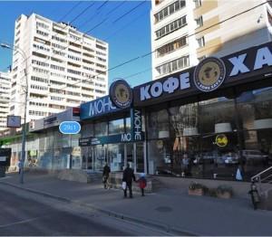 Аренда офисных помещений Иерусалимская улица коммерческая недвижимость тулахаус