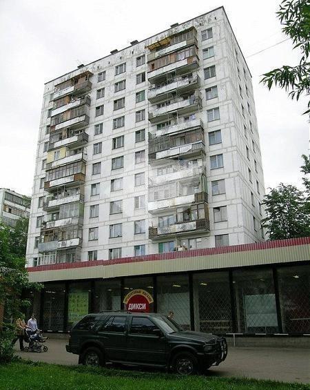 Офисные помещения Парковая 16-я улица аренда офиса в южно_ сахалинске