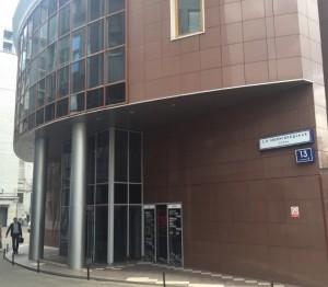 Аренда офиса Красногвардейский бульвар портал поиска помещений для офиса Кулакова улица