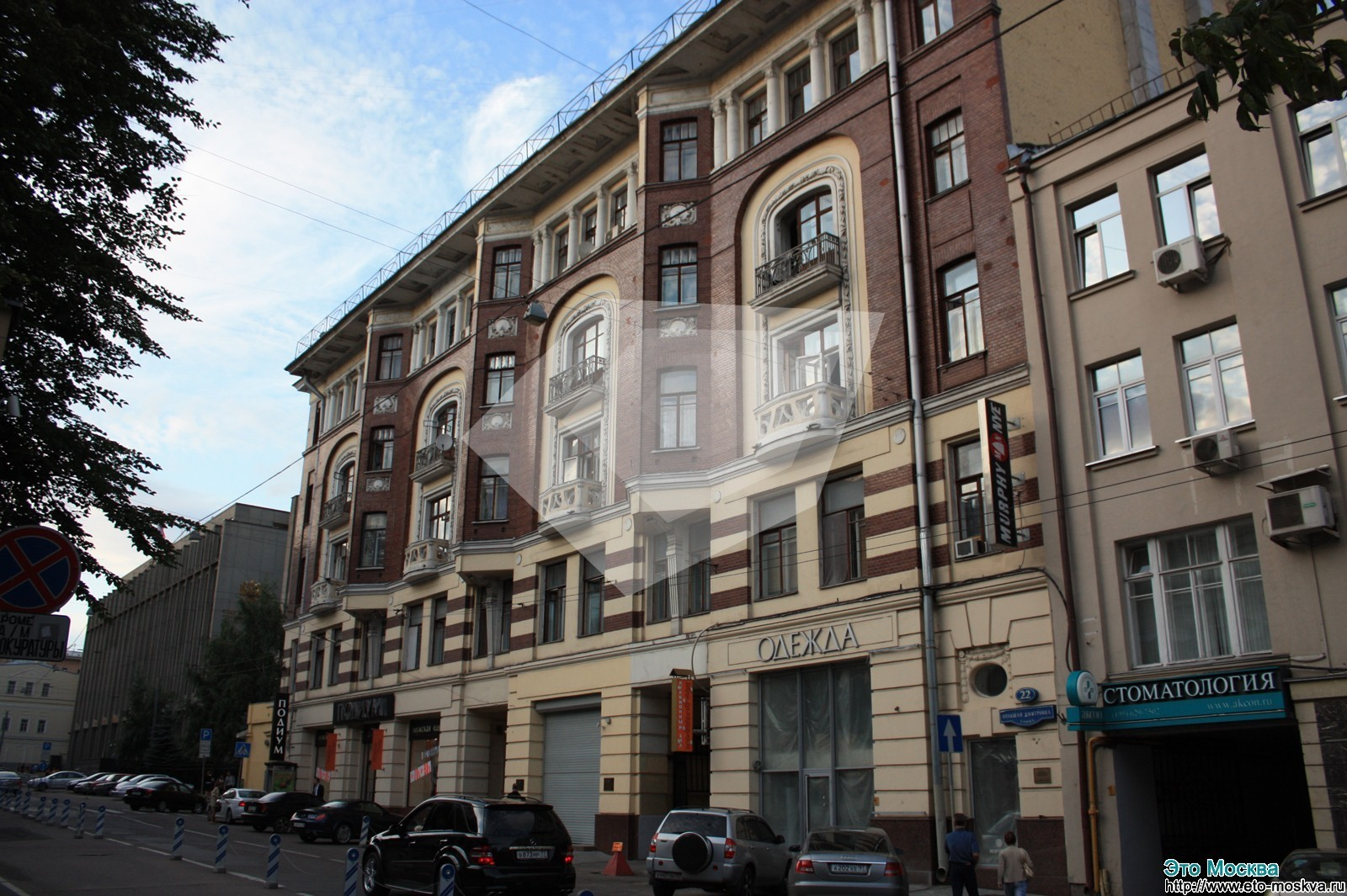 Офисные помещения Дмитровка Большая улица аренда офисов, анапа
