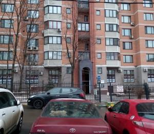 Аренда офиса 40 кв Кастанаевская улица коммерческая недвижимость аренда нижнем новгороде