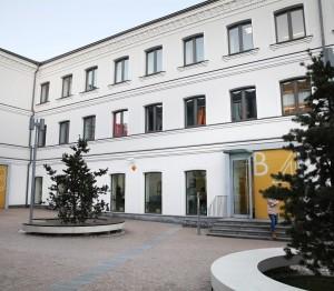 Аренда офисных помещений Минаевский переулок Аренда офиса в Москве от собственника без посредников Лукино 2-я улица