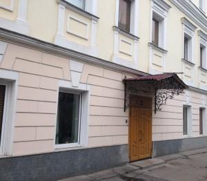 Аренда офиса 35 кв Толмачевский Старый переулок аренда коммерческой недвижимости в новосиби