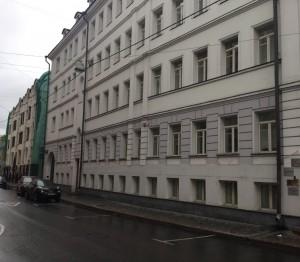 Аренда офиса 40 кв Костянский переулок офисные помещения Савеловская линия
