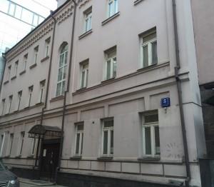 Аренда офиса 20 кв Шелапутинский переулок московский городской центр арендного жилья коммерческая недвижимость
