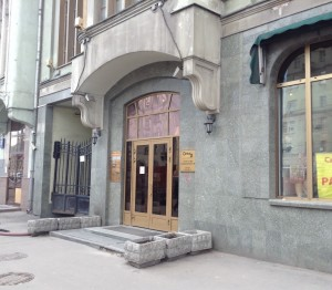 Аренда офиса 35 кв Садовая-Кудринская улица Аренда офиса 50 кв Тушинская улица