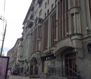 Аренда офиса 60 кв Спиридоньевский переулок аренда офиса на шаболовке загородное шос