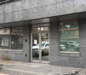 Аренда офиса 50 кв Вражский 1-й переулок аренда коммерческой недвижимости фрязино