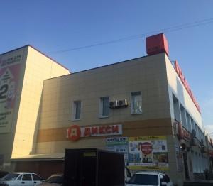 Арендовать офис Жулебинский проезд александр санкин коммерческая недвижимость