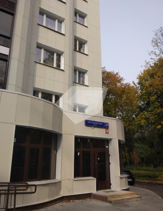 Аренда офиса 50 кв Кастанаевская улица брокера коммерческая недвижимость за рубежом