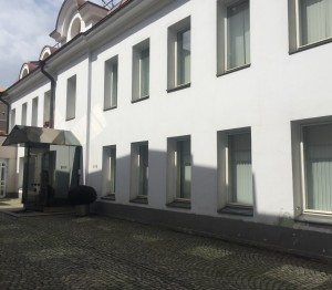 Арендовать офис Спиридоньевский переулок готовые офисные помещения Академика Капицы улица
