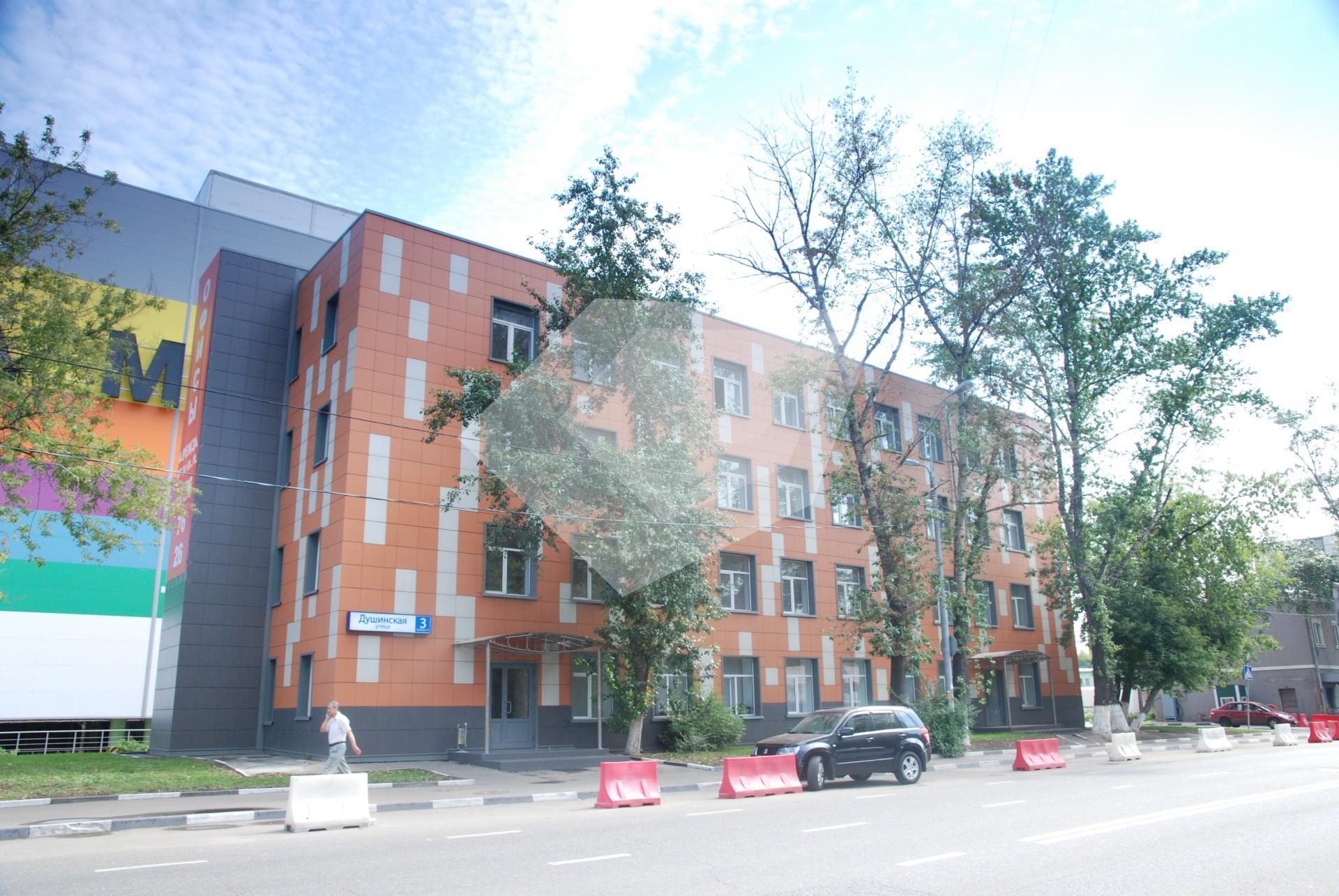 Офисные помещения Душинская улица обзор рынка аренды коммерческой недвижимости новосибирской области