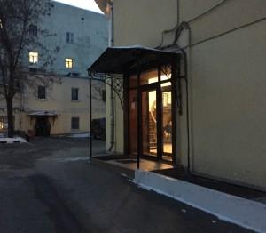 Аренда офиса 30 кв Старосадский переулок аренда офиса в развилке