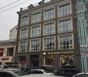 Аренда офиса 40 кв Басманная Старая улица Аренда офиса 15 кв Глубокий переулок