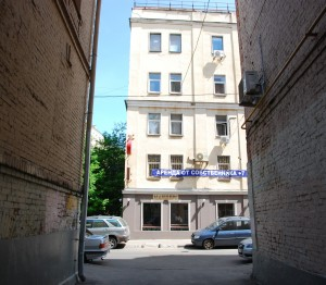 Аренда офиса 20 кв Козихинский Малый переулок риелторское агентство казань коммерческая недвижимость