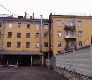 Аренда офиса 35 кв Черноморский бульвар аренда офиса помещения казань вахитовский район