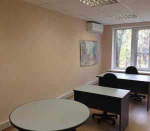 Аренда офиса 50 кв Академика Капицы улица объявления аренда коммерческой недвижимости в москве