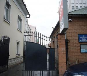 Снять помещение под офис Чешихинский проезд аренда коммерческой недвижимости в вичуге