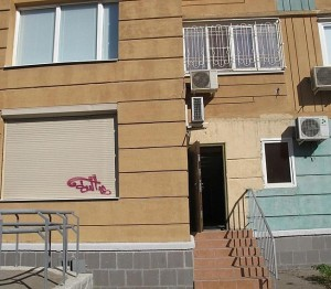 Офисные помещения Токарная улица помещение для фирмы Ямская 1-я улица