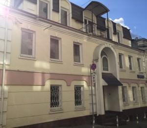Аренда офиса 60 кв Звонарский переулок казань аренда офисов 6-10 кв.м